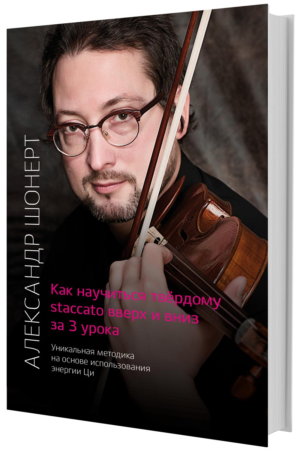 Book foto